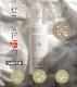 【新発売!シトラスの香り セラミド極泡 なめらかクリーム泡洗顔 医薬部外品】ink. 薬用モイストアミノウォッシュ シトラス(150mL・約50日分)