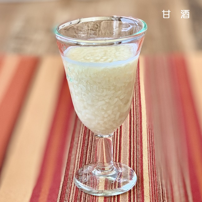 米こうじ(乾燥タイプ)500g