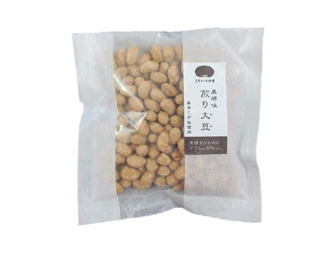 【在庫限り】黒糖味 煎り大豆65g