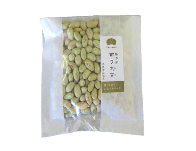 【在庫限り】無添加 煎り大豆65g