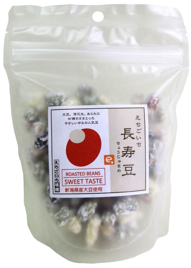 長寿豆(ちょうじゅまめ) 120g