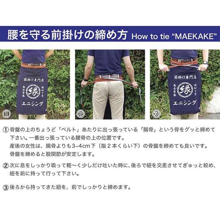 新日本プロレス 前掛けロング シンニチプレミアム限定Ver.