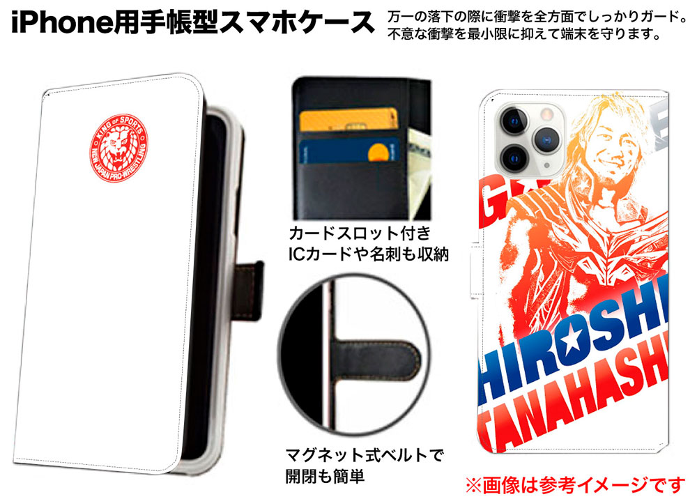 新日本プロレス スマートフォンケース 高橋ヒロム[アート]2021 iPhone12/12Pro 手帳型