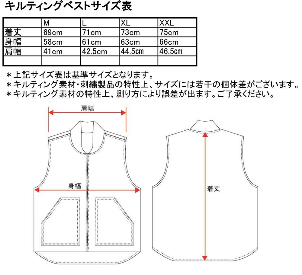 新日本プロレス 刺繍キルティングベスト ライオンマーク[ブラック]L