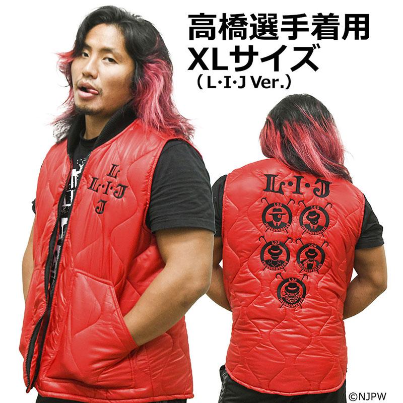 新日本プロレス 刺繍キルティングベスト L・I・J[ブラック]XL