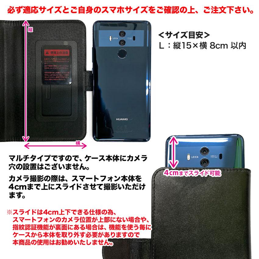 新日本プロレス スマートフォンケース BUSHI[ピクチャー]2021 手帳型 マルチL