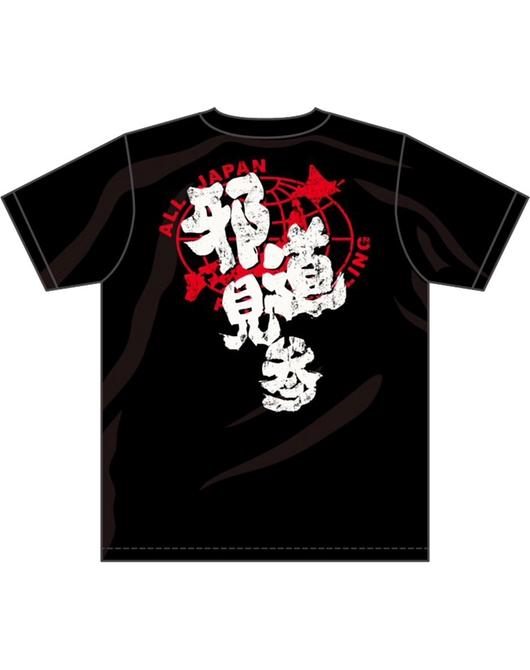 大仁田 厚 Tシャツ M