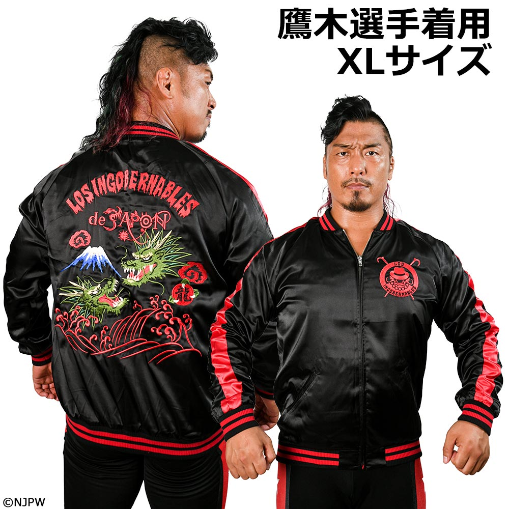 新日本プロレス スカジャン 鷹木信悟モデル XXL