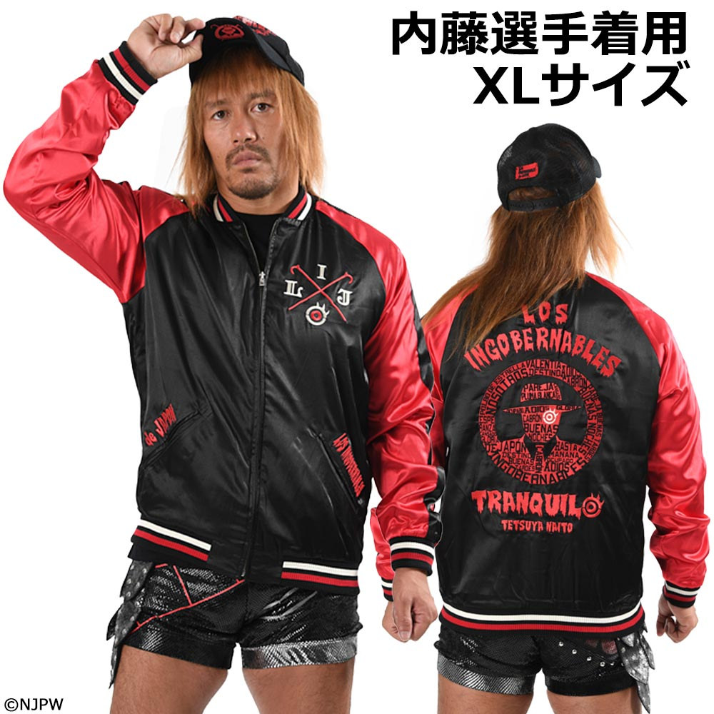 新日本プロレス スカジャン 内藤哲也モデル 2021 XXL