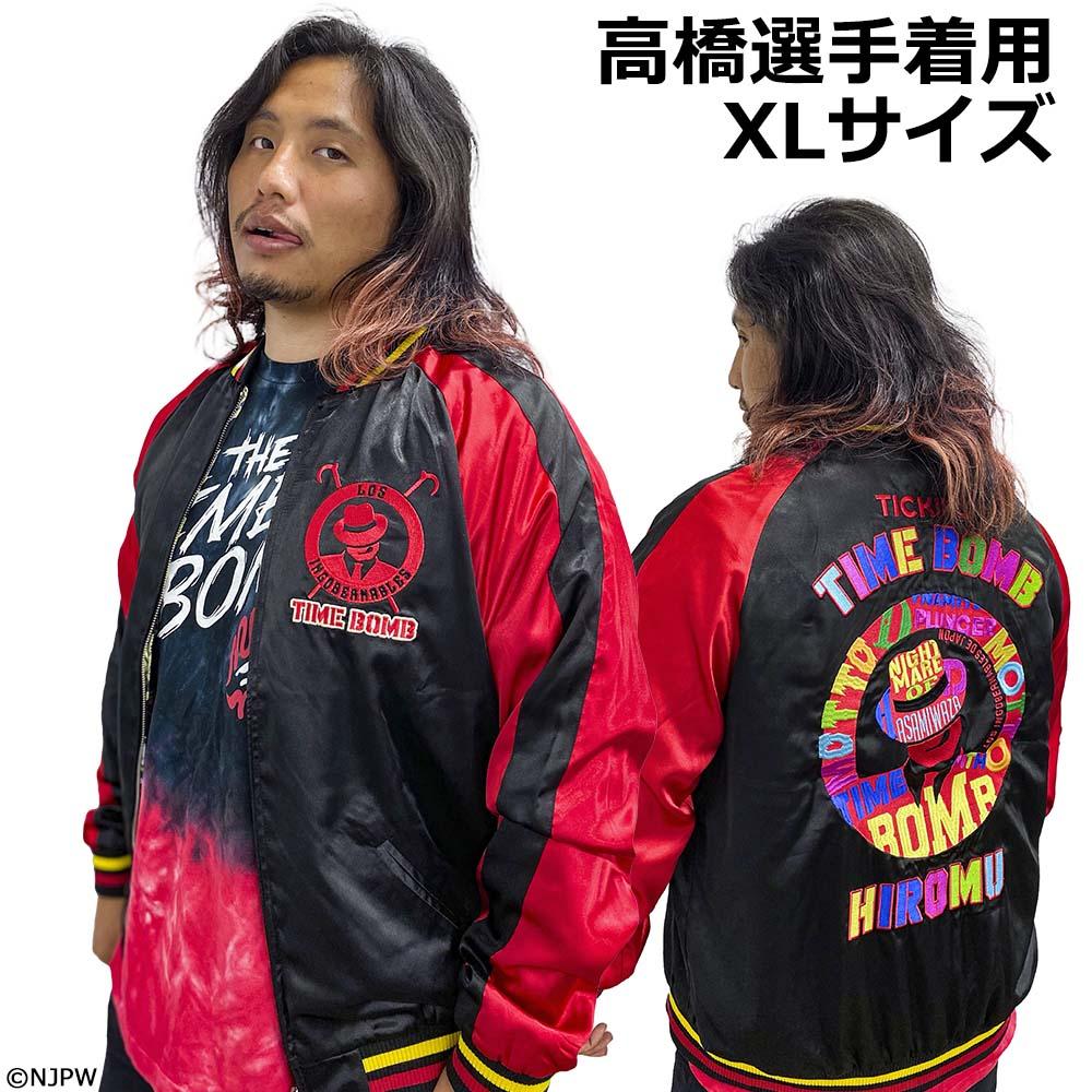 新日本プロレス スカジャン 高橋ヒロムモデル M