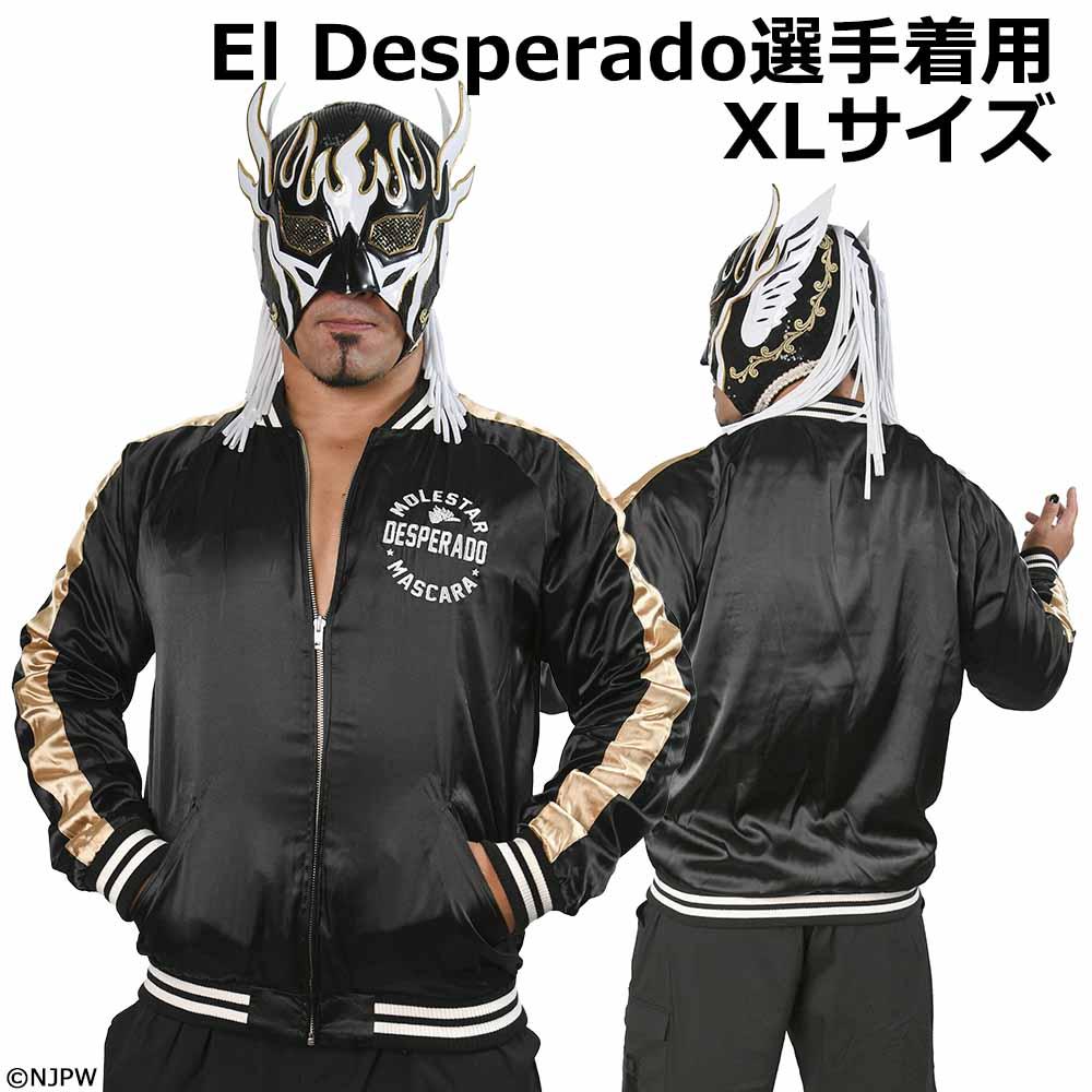 新日本プロレス スカジャン エル・デスペラードモデル M