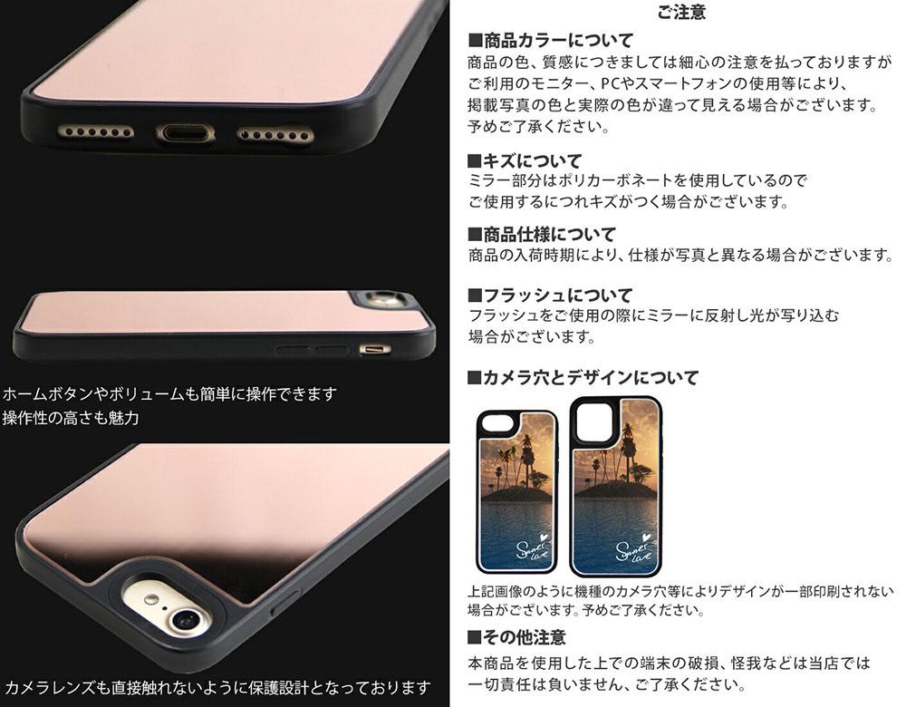 新日本プロレス 棚橋弘至[ビジュアル横] iPhone12/12Pro TPUバンパーミラー