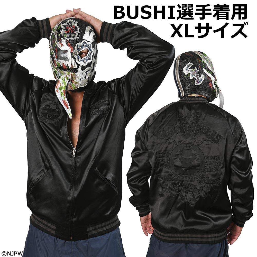新日本プロレス スカジャン L・I・J ブラックアウトモデル M