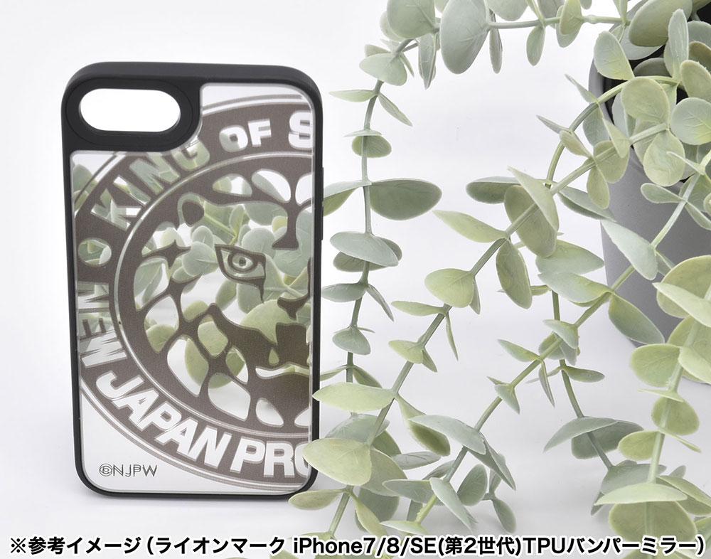 新日本プロレス 内藤哲也[フェイス] iPhone7/8/SE[第2世代]TPUバンパーミラー