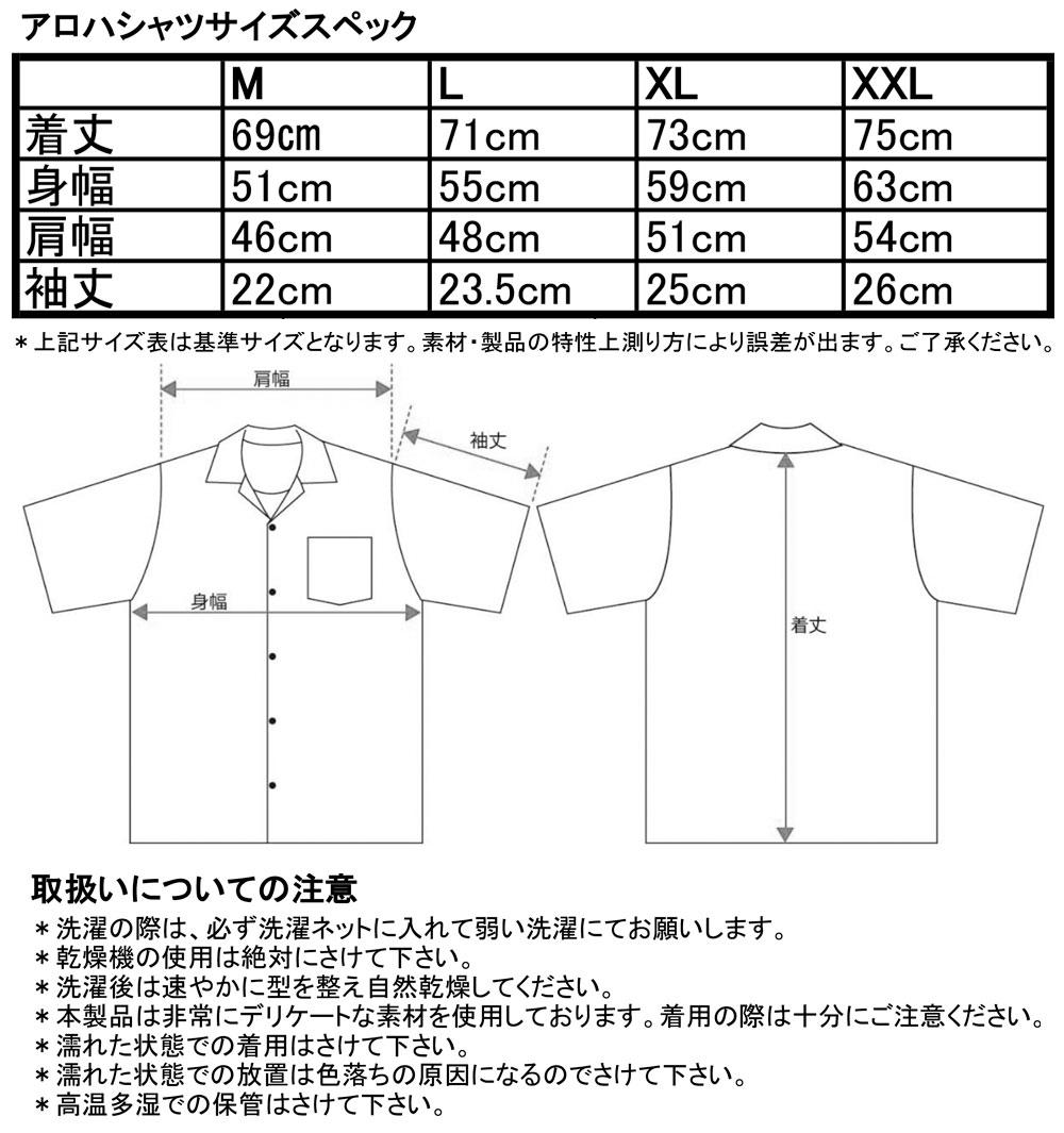 新日本プロレス 総柄アロハシャツ L・I・J モデル アイボリー M