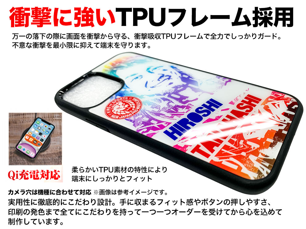 新日本プロレス スマートフォンケース 鷹木信悟[アート]2021 iPhone12 Pro Max TPU×アクリル