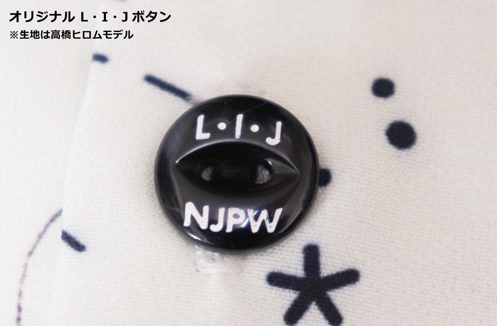 新日本プロレス 総柄アロハシャツ 高橋ヒロムモデル ブラック M