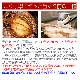 【国産】さば干物 1枚〜昔から食べている日本のサバの干物です♪ノルウェー産のサバ干物とはひと味違います。