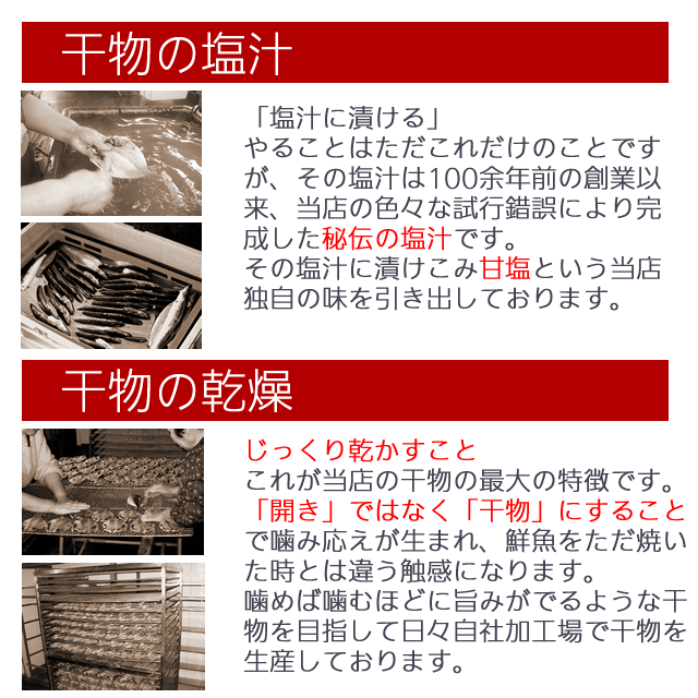 【国産】さんま干物 1枚〜秋刀魚の干物ってこんなに美味いんだ!!
