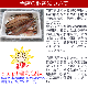 【国産】太刀魚(タチウオ)干物 1枚〜この商品から当店の変わり干物シリーズは始まりました!ホントに美味いです♪