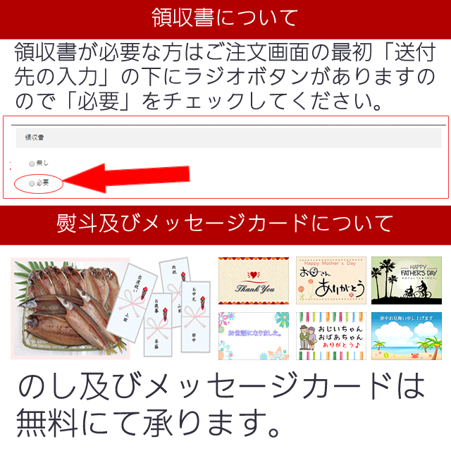 送料無料♪【国産】小田原ひもの「山市」干物詰め合せ〜人気の5種10枚の干物セットです。
