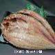 【送料無料】おまかせ干物セット5000円コース〜魚は山市干物専門店におまかせください!その時の最高の魚を干物にてお送りします。
