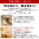 送料無料♪【国産】真イワシ干物 5枚--個人的には真イワシは干物が1番美味しいと思ってます!