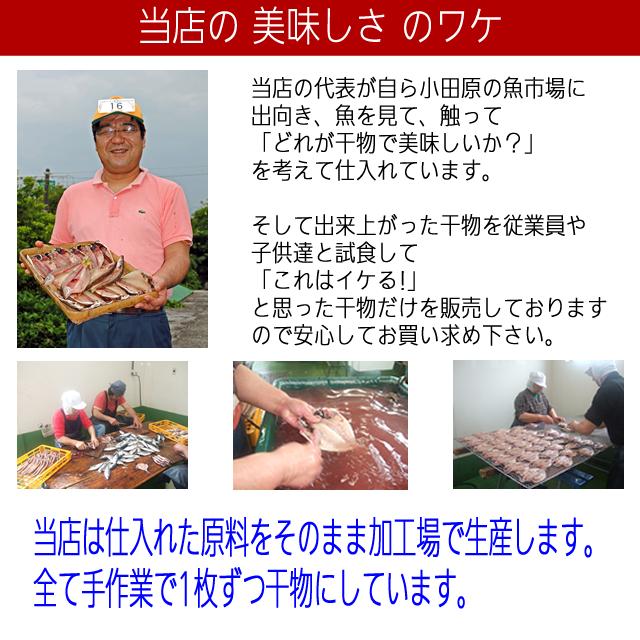 【相模湾産】豆タカベ干物5尾真空パック--頭から食べられるタカベの干物です♪