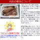 ☆送料無料☆【相模湾産】水かます干物 5枚--秋に小田原を代表する魚です♪
