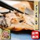 ★送料無料★【国産】真アジ干物 5枚(約80g--100g)〜スーパーの特売の干物で満足ですか?