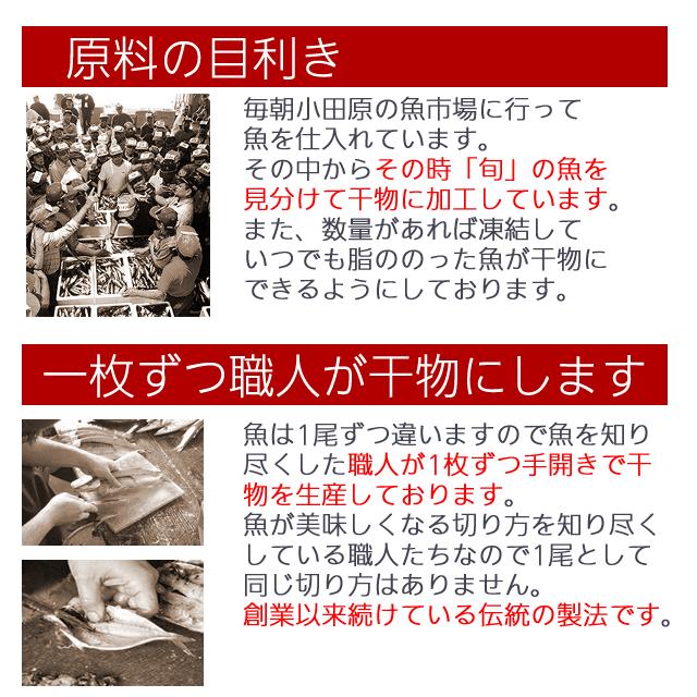 ☆送料無料☆【国産】さんま干物 5枚〜秋刀魚の干物ってこんなに美味いんだ!!