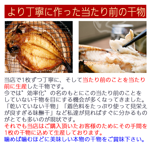 【相模湾産】さば開き生姜の香る味醂干 1枚〜当店自慢の味醂干をベースにほのかに生姜の風味を加えたオリジナル商店です。