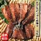 ☆送料無料☆【相模湾産】さば開き生姜の香る味醂干 5枚〜当店自慢の味醂干をベースにほのかに生姜の風味を加えたオリジナル商店です。