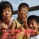 【国産】のどぐろ干物 1枚〜ノドグロは小田原では「赤ムツ」と呼ばれ゛赤モノ゛の最高峰です!