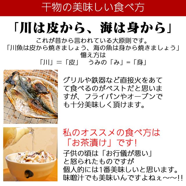 金目鯛干物【国産】 1枚 小さいですが、脂のってます!!