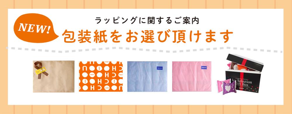 [お中元に] オリジナルシュークリーム5箱セット (1箱4個入×5箱=20個)