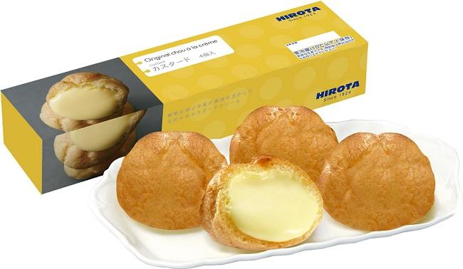オリジナルシュークリーム:カスタード