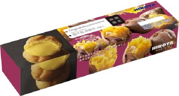 [季節限定] オリジナルシュークリーム:種子島 安納芋