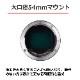 【予約商品】Canon RF100-400mm F5.6-8 IS USM【2021年10月28日発売予定】