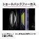 【予約商品】Canon RF16mm F2.8 STM【2021年10月28日発売予定】