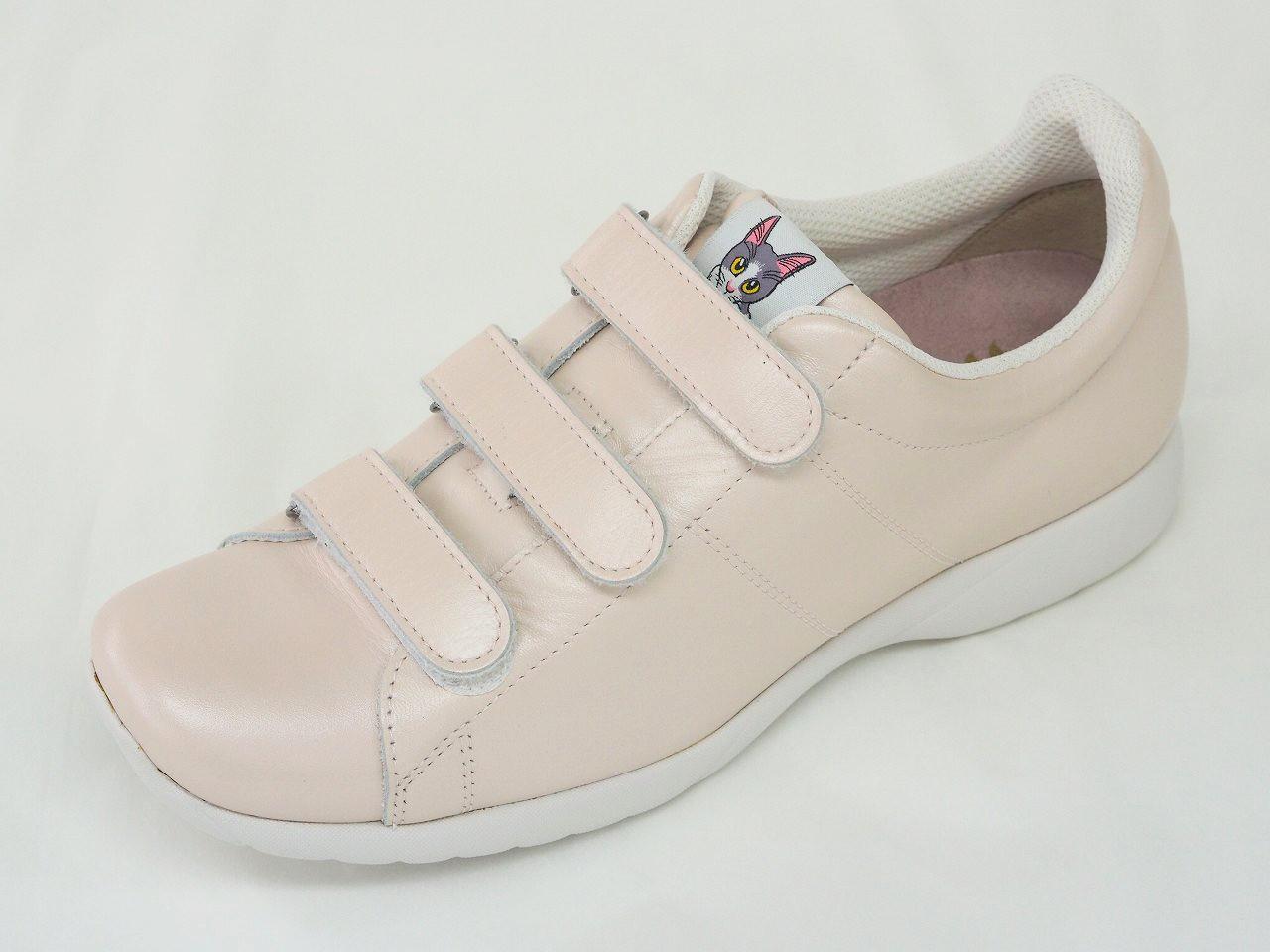 1031-C幅 ピンクパール