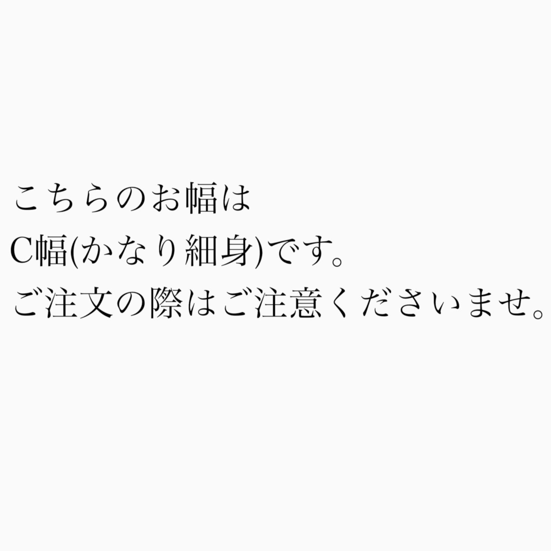 1052-C幅 オレンジ柄