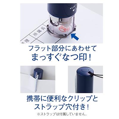 シャチハタ キャップレス6(メールオーダー式)ライトブルー