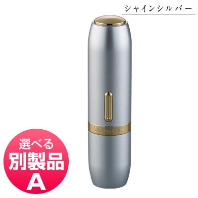 シヤチハタ ブラック11ブライト/シャインシルバー 別製品A
