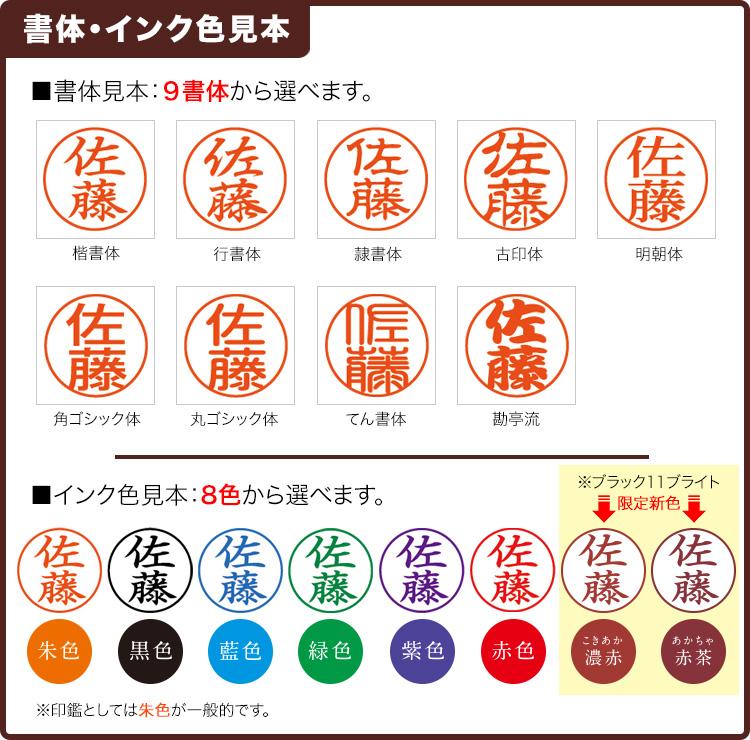 シヤチハタ ブラック11ブライト/ロイヤルブルー 別製品A