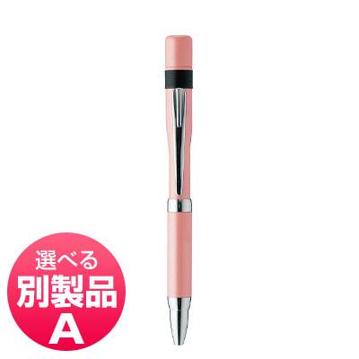 シヤチハタ ネームペン6 別製品A パールピンク