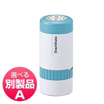 シヤチハタ データーネーム24号 別製品A キャップ式