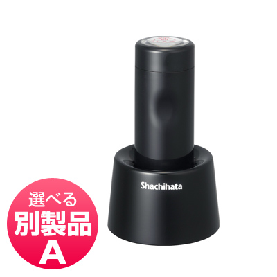 シヤチハタ データーネームEX12号 別製品A スタンド式