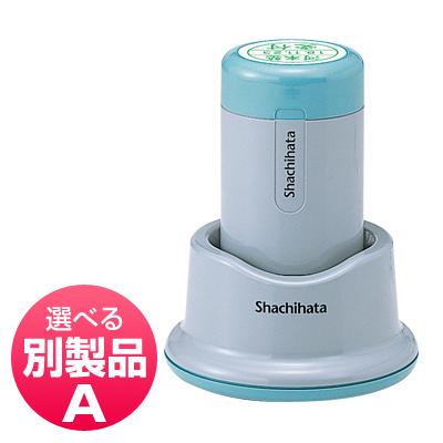 シヤチハタ データーネーム27号 別製品A スタンド式