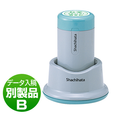 シヤチハタ データーネーム27号 別製品B スタンド式